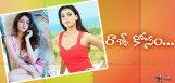 sayesha-saigal-anisha-ambrose-in-raj-tarun-films