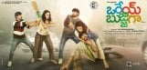 Raj-Tarun-Orey-Bujjiga-First-Look