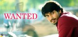 heroine-scout-for-raj-tarun-in-manchu-vishnu-film
