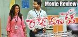 rajameerukeka-review-ratings-lasya-noel