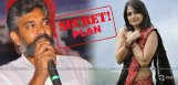 rajamouli-secret-plan-for-anushka-exclusive-news