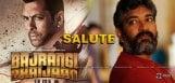 rajamouli-praises-salman-bajrangi-bhaijaan-film