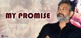 rajamouli-tweets-about-rudramadevi-film