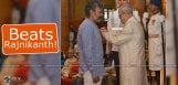rajamouli-attire-at-padma-awards-ceremony