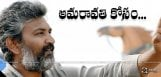 rajamouli-design-plans-for-amaravathi-capital-city