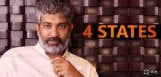 rajamouli-to-be-felicitate-by-aptamilnadutelangana