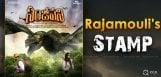 rajamouli-got-impressed-with-sanjeevani-film
