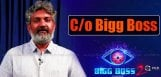 rajamouli-name-in-bigg-boss2-kaushal-babu-gogineni