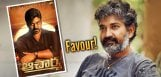rajamouli-adjustment-for-acharya