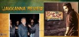 rajamouli-tweets-on-jrntr-janatha-garage-film