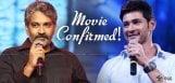 Mahesh-babu-rajamouli-movie-details