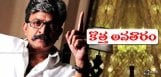 rajasekhar-as-villain-in-gopichand-movie