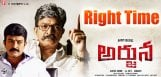 right-time-for-rajasekhar-s-arjuna-release