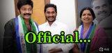 jeevitha-and-rajasekhar-joined-ysr-congress