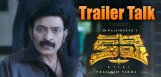rajsekhar-kalki-movie-trailer-talk