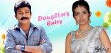 Rajashekar039-s-daughter-into-films
