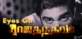 eyes-on-rajatantram-tamil-film