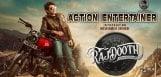 megamsh-srihari-debut-with-rajdoot-movie