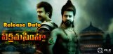 rajinikanth-tamil-kochadaiiyaan-releasing-on-may-9