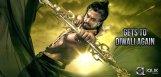 Vikrama-Simha-release-comes-full-circle-