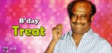 rajinikanth-lingaa-movie-release-date-confirmed