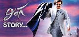 rajinikanth-lingaa-movie-story-leaked