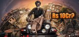 rajinikanth-jeep-worth-10cr-for-kaala-movie