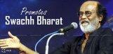 rajinikanth-swachch-bharat-modi