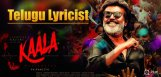 rajinikanth-kaalatelugu-songs-lyricist-