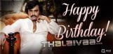 super-star-rajinikanth-birthday-today