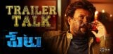 petta-telugu-trailer-talk