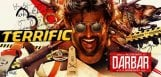 terrific-first-look-of-rajinikanth-s-167-movie