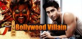 pratheik-babbar-as-villain-for-rajinikanth