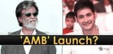 rajinikanth-may-come-for-mahesh-babu