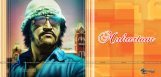 rajnikanth-latest-movie-shooting-exclusive-news