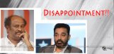 rajni-fails-to-meet-kamal-hassan-personally