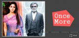 rajnikanth-nayantra-in-bhaskar-the-rascal-remake