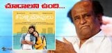 rajnikanth-to-watch-pelli-choopulu-film