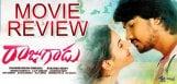raju-gadu-movie-full-review-