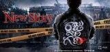 ohmkar-new-film-raju-gari-gadhi-story