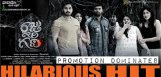 raju-gari-gadhi-movie-promotions