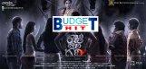 raju-gari-gadhi-movie-collections