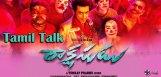 tamil-media-about-suriya-rakshasudu-movie