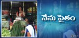 rakul-preet-sells-vegetables-for-memu-saitham