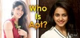 rakul-preet-singh-is-best-for-him-details-