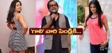 galijanardhan-to-pay-huge-money-forfilmcelebs