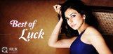 rakul-preet-singh-no-2-in-tollywood-heroine-race
