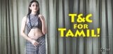 rakul-preet-conditions-for-tamil-films