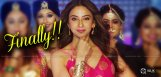 de-de-pyar-de-bought-relief-for-rakul-preet