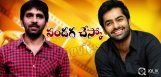Ram-Gopichand-film-title-confirmed